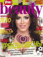 Viva Beauty 03 2010 HQ