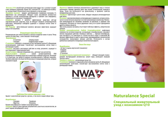 Naturalance Special