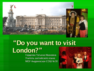 Презентация Do you want to visit London