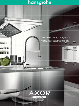 brochure 09 HG kitchen