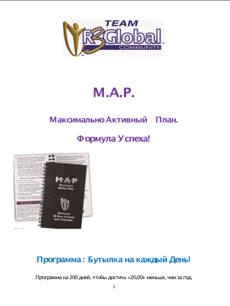 The M.A.P.