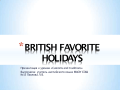 BRITISH FAVORITE HOLIDAYS