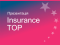 Insurance TOP
