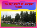 The toy craft of Sergiev Posad