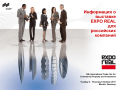 EXPO REAL - Messe Muenchen International