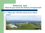 Ulyanovsk-Simbirks. Pages of the history.