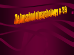 The Don school of psychology