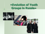 «Evolution of Youth Groups in Russia»