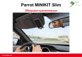 Parrot MINIKIT Slim Introduction