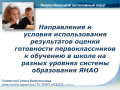 PowerPoint Template - RTC | Russian Training Center