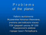 Problems of the planet.