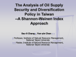 The Analysis of Oil Supply Security and Diversification Policy in