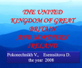 THE UNITED OF GREAT BRITAIN AND NORTHERN IRELAND