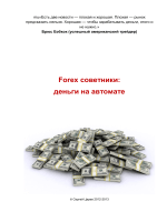 forex-book