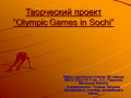 Olympic Games in Sochi