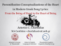 Personification Conceptualizations of the Heart in Modern Greek