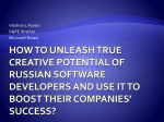 How to Unleash True Creative Potential of Russian Software