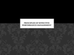 Principles of Effective Performance Management