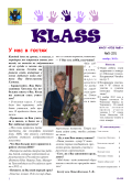 gazeta KLASS 10