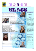 gazeta KLASS 11