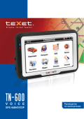 Texet TN-600 Voice
