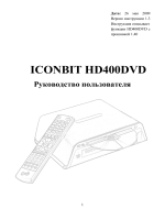 ICONBIT HD400DVD