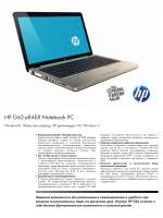 HP G62-a84ER Notebook PC