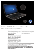 HP Pavilion dv6-6030er Entertainment Notebook PC