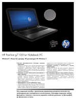 HP Pavilion g7-1001er Notebook PC