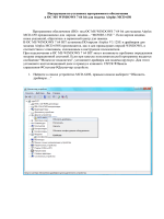 Airplus MCD-650 WINDOWS 7 64 bit