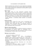 freelancejob.ru/upload/193/29681687569245