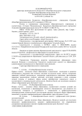 school-5sz.ucoz.ru/Documents/publichnyj_otchet_2013