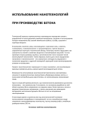 referat-pro.ru/geografiya/4103/download/