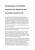 referat-pro.ru/geografiya/12639/download/
