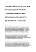 referat-pro.ru/geografiya/12816/download/