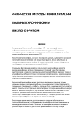 referat-pro.ru/geografiya/13535/download/