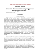 lomonosov300.ru/55778_booklist.download.doc.html