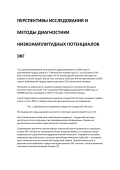 referat-pro.ru/geografiya/8642/download/