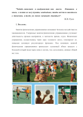 univerlife.kz/ru/referat/download?id=169
