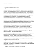 univerlife.kz/ru/referat/download?id=4776