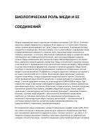 referat-pro.ru/geografiya/3417/download/