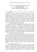 kantiana.ru/upload/iblock/465/politicheskie-instituty_-protsessy-i