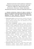 tvergma.ru/images/stories/exam_fpdo/internal_disease