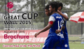 Great Wall Cup 2015 International Youth Football