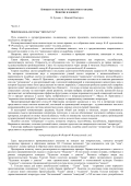 intercomlunn.ucoz.ru/_ld/0/13_____-_2