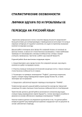referat-pro.ru/geografiya/7928/download/