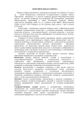 upload/images/files/10 литература(2)