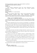 festival.1september.ru/articles/627513/pril3