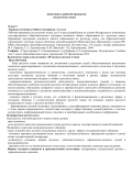 https://edu.tatar.ru/upload/images/files/9 русский(1)