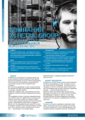 Компания X5 retail group